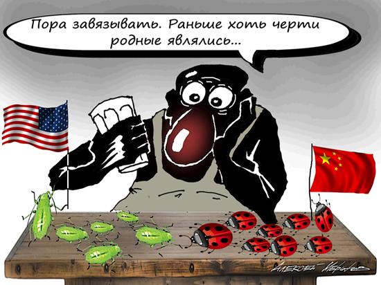 На Россию напала американская тля