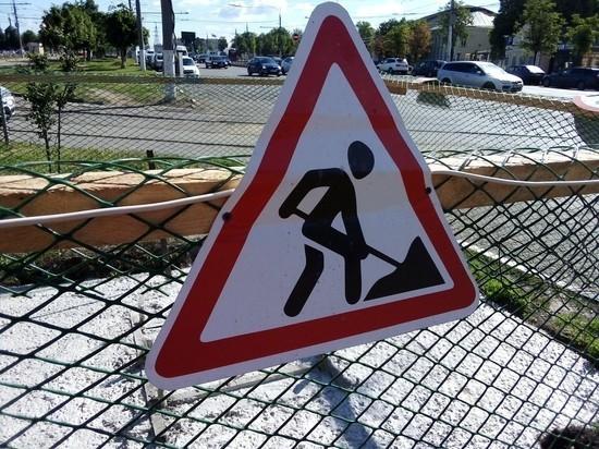 Тульские власти объяснили, почему с тротуаров снимают свежий асфальт