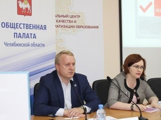 Более трех тысяч наблюдателей будут следить за выборами в Челябинской области