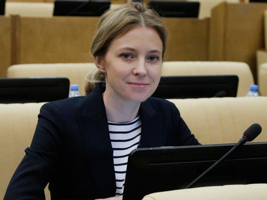 Поклонская дала Зеленскому совет по Крыму