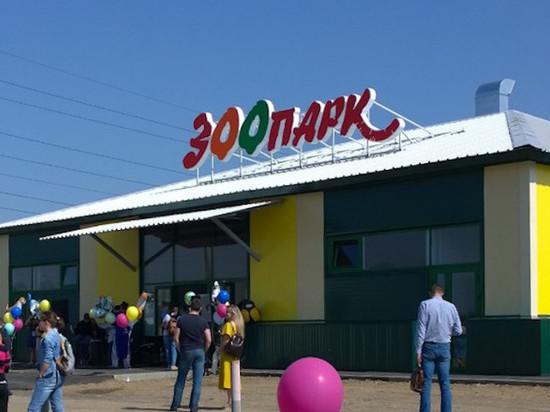 Иркутская зоогалерея переехала и стала зоопарком