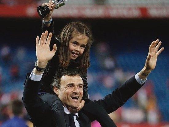 Экс-тренер «Барселоны» потерял 9-летнюю дочь: она умерла от рака