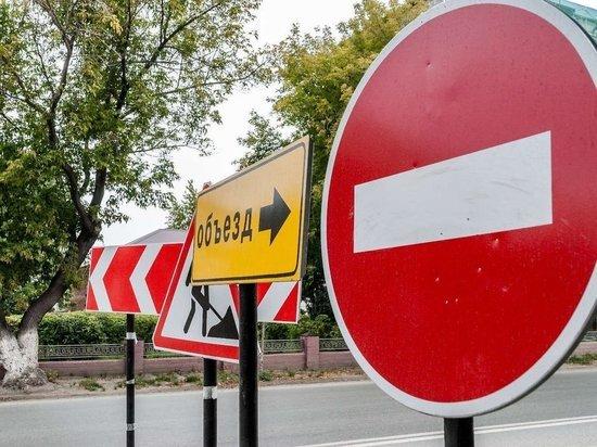 В Воронеже перекроют движение у спорткомплекса «Энергия»