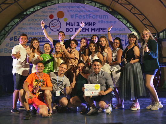 Молодежь Ямала составила «формулу успешного построения мира» в Болгарии