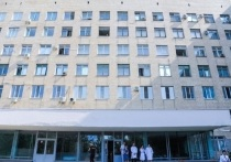 В больнице Фишера в Волжском открыто первичное сосудистое отделение