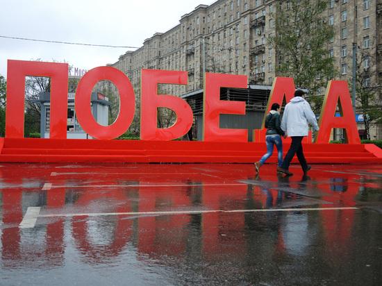 Участие в праздновании Дня Победы в Москве подтвердили лидеры 17 стран