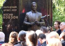 Вдова Кобзона рассказала о символизме его памятника