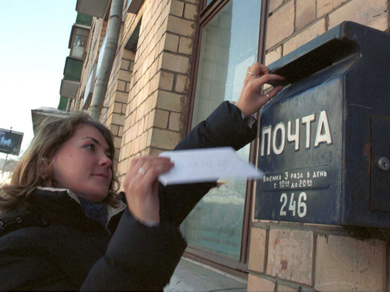 До почтового отделения не придется идти дольше 15 минут