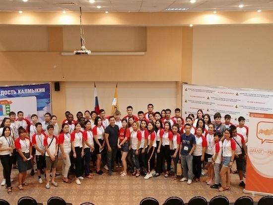 В Калмыкии прошел молодежный образовательный форум «Уралан»
