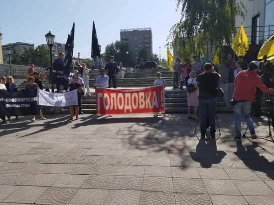 Новосибирские обманутые дольщики перенесли голодовку на сентябрь