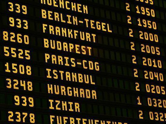 О чем говорит код на вашем посадочном талоне?