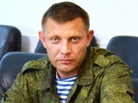 В Донецке открыли бюст Захарченко