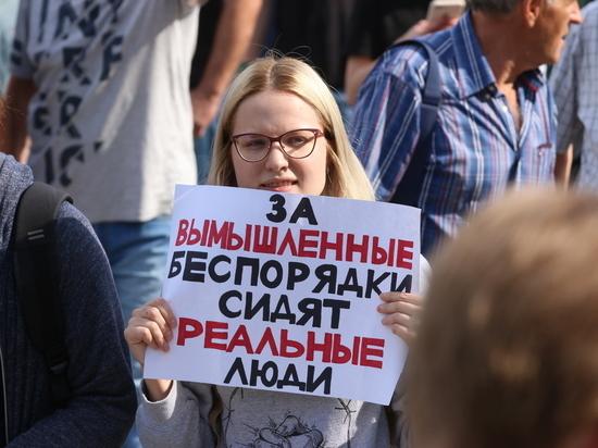 По бульварам без спроса: протест прошел мирно