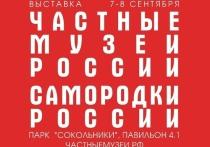 На Дне города в Москве покажут уникальный пояс из Тверской области
