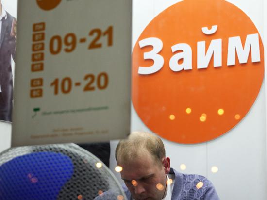Экономике России начал угрожать «кредитный пузырь»