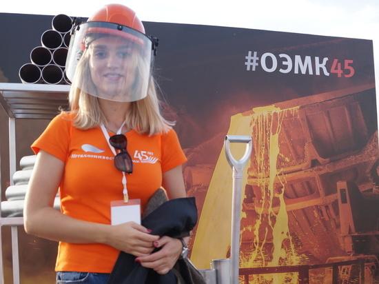 Металлоинвест строит шаропрокатный стан на ОЭМК