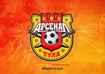 Матч «Арсенал» - ЦСКА собрал  целый стадион зрителей