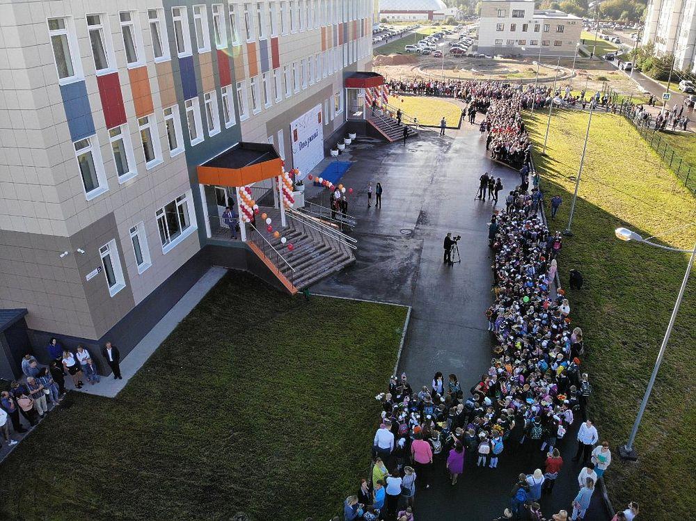 В День знаний в Твери открыли новую школу
