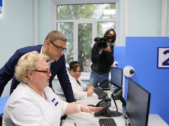 В Челябинске открылась новая поликлиника