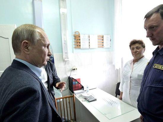 Путин обвинил в некомпетентности мэра пострадавшего от паводка Тулуна
