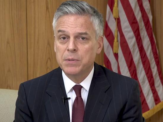 Уходящий посол США заявил о тоске по России