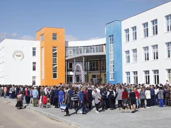 Новая школа открылась в поселке станции Суроватиха