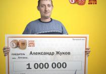 Сварщик из Белгорода выиграл миллион рублей в лотерею
