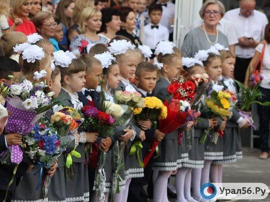 В День знаний челябинских школьников поздравили песней Лепса «Рюмка водки на столе»