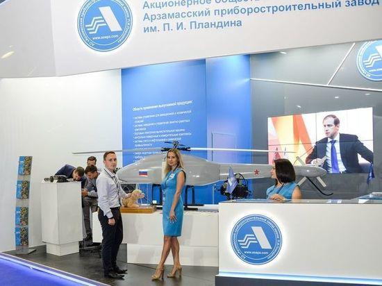 Арзамасский приборостроительный завод представил разработки на МАКСе
