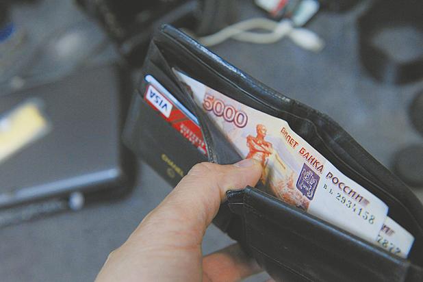 ПФР предложил изменить систему выплаты пенсий: деньги отдадут разом