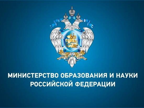 Тамбовским учителям выплатят по 200 тысяч рублей