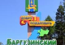 В Баргузинском районе Бурятии определились с кандидатами в главы