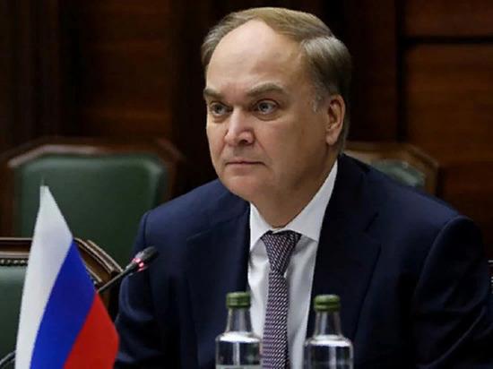 Антонов рассказал, что США интересна добыча газа на Дальнем Востоке