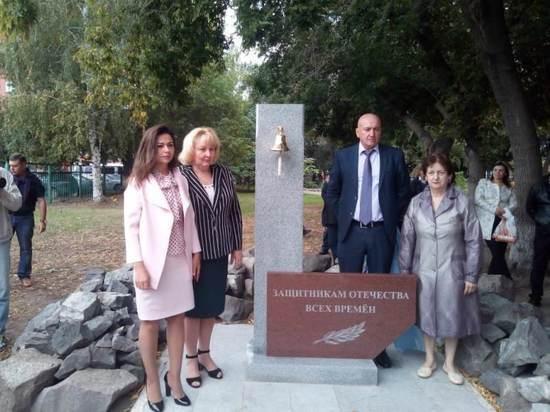 В Новосибирске открыли памятник «Защитникам Отечества всех времён»