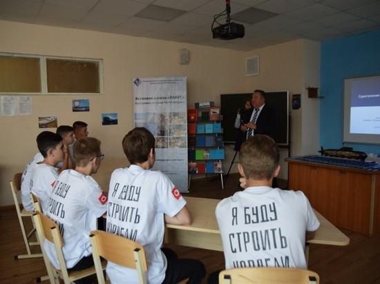 Инженерно-судостроительные классы открылись в нижегородской школе