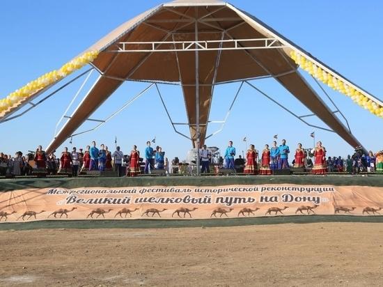Ростовская область примет фестиваль «Великий шелковый путь на Дону».