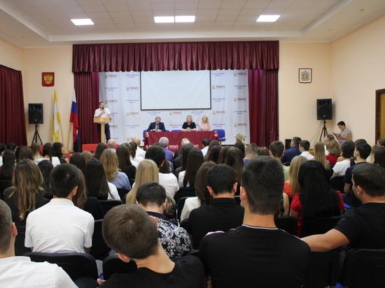 В Пятигорске первокурсникам объяснили правила поведения