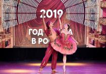 В Анапе открылся ХХVIII Российский кинофестиваль «Киношок»
