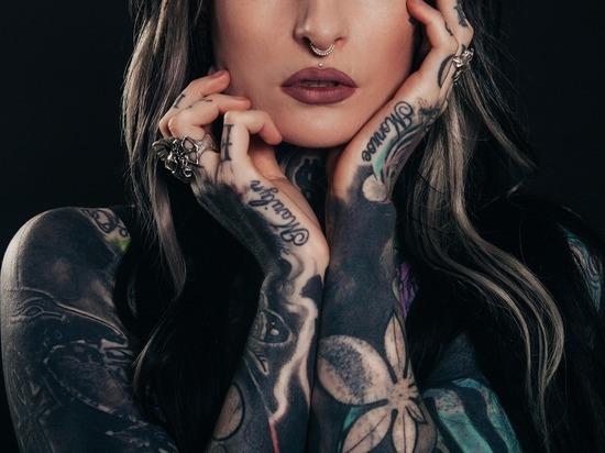 Психологи выяснили, что татуировки говорят о человеке