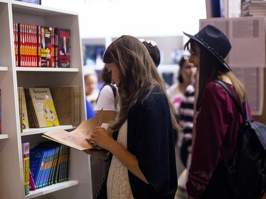 В Москве открылась 32-я Международная книжная ярмарка