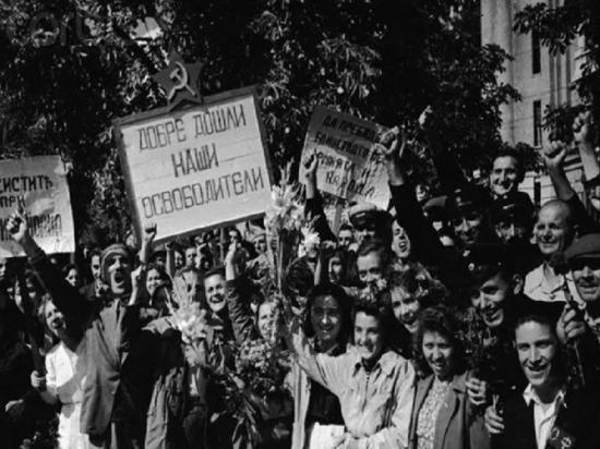 Болгария призывает не считать борьбу Советской армии с нацизмом освобождением Европы
