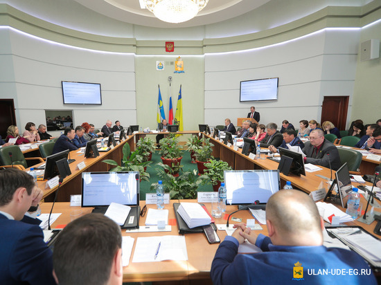 В Улан-Удэ городской парламент провел последнюю, 55-ю сессию