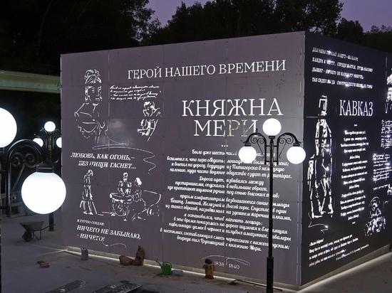 В Железноводске теперь можно пить минералку из книги