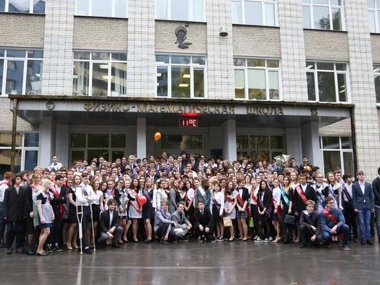 Алтайские школьники будут учиться в «сибирском Хогвартсе»