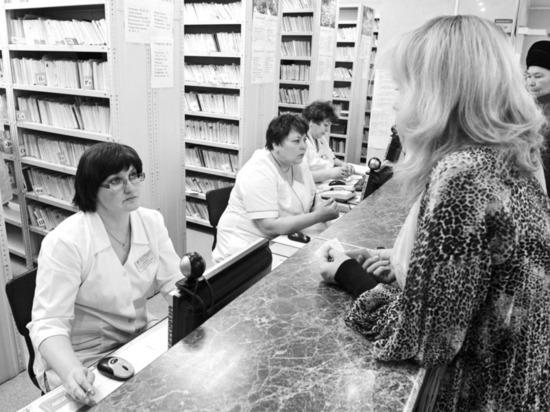 В регионе продолжается реализация проекта «Бережливая поликлиника»
