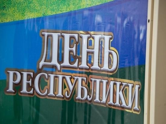 В Карачаево-Черкесии День республики объявили нерабочим