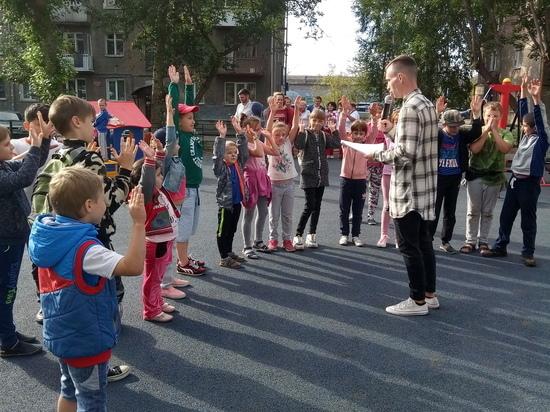 «День соседей» приурочили к открытию новой детской площадки
