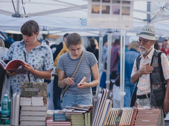 На Иркутском книжном фестивале продали 10 тонн большого ума