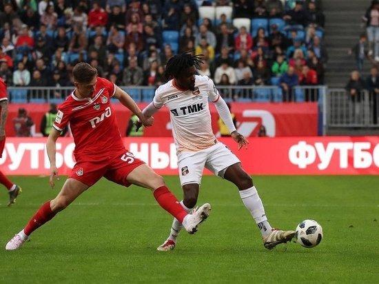 Екатеринбургский футбольный клуб узнал соперника по кубку