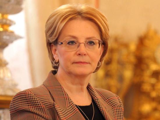 Скворцова сообщила, что россияне стали жить